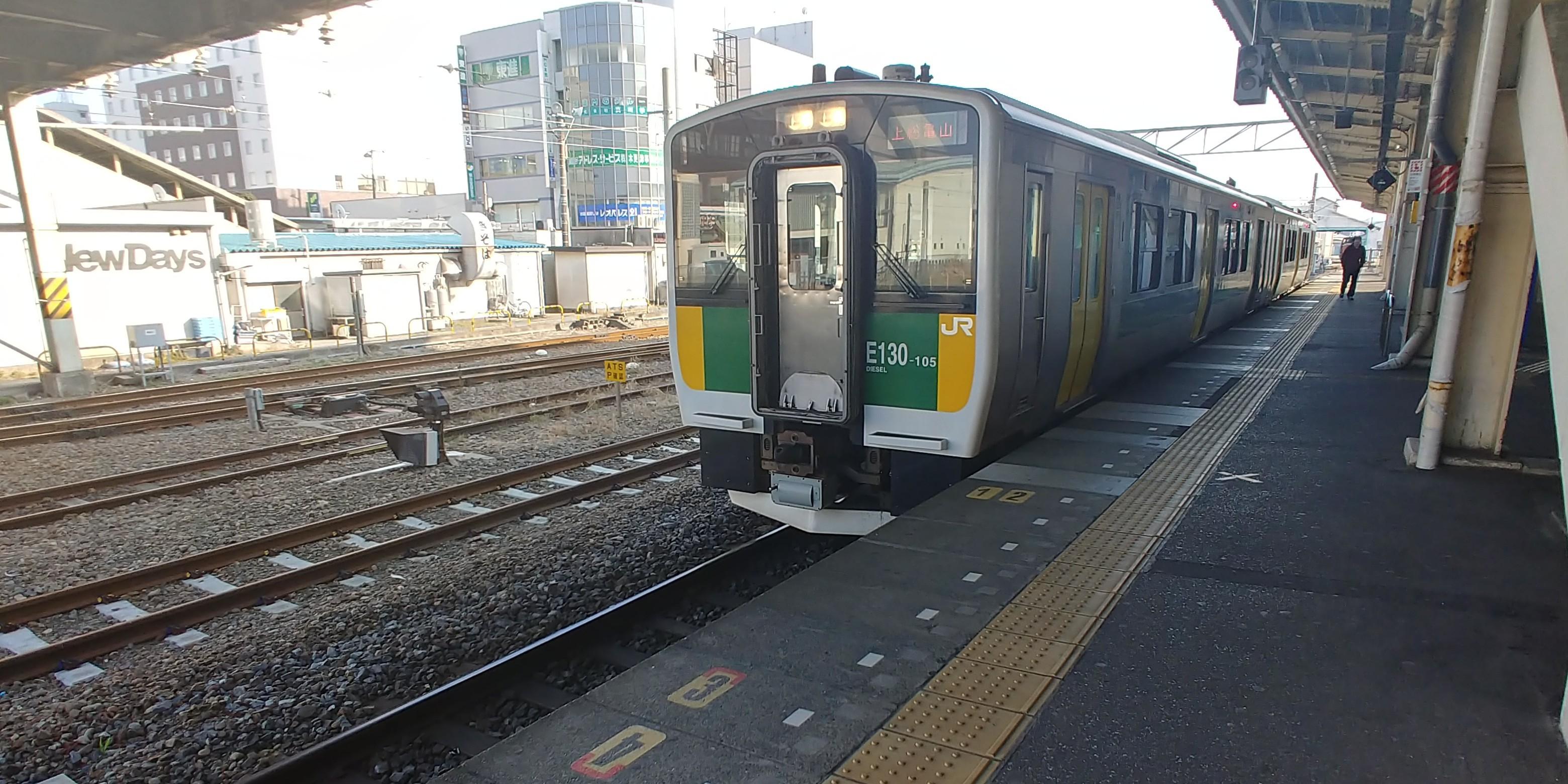 f:id:kishuji-kaisoku:20200103002055j:image
