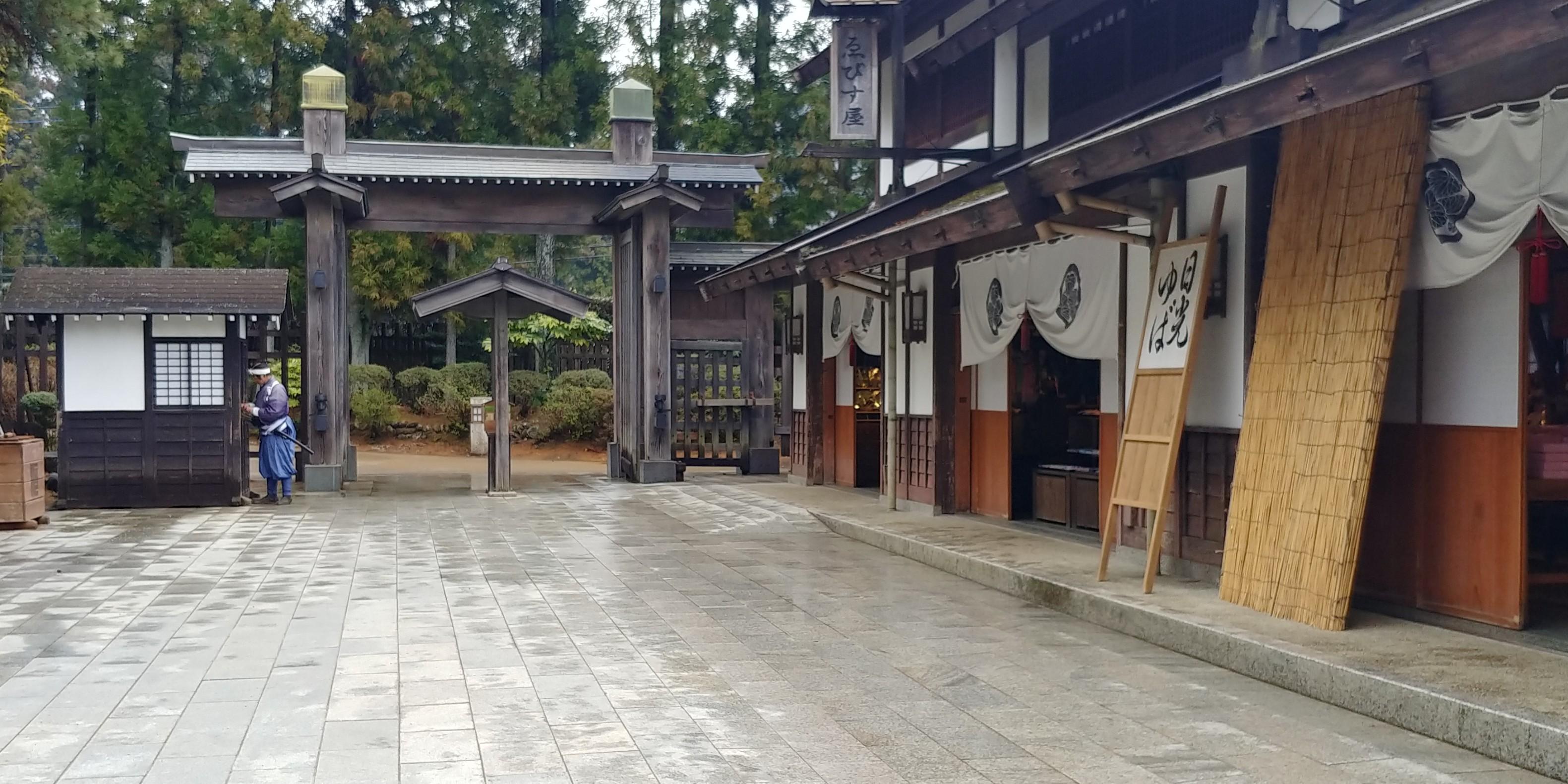 f:id:kishuji-kaisoku:20200103005936j:image