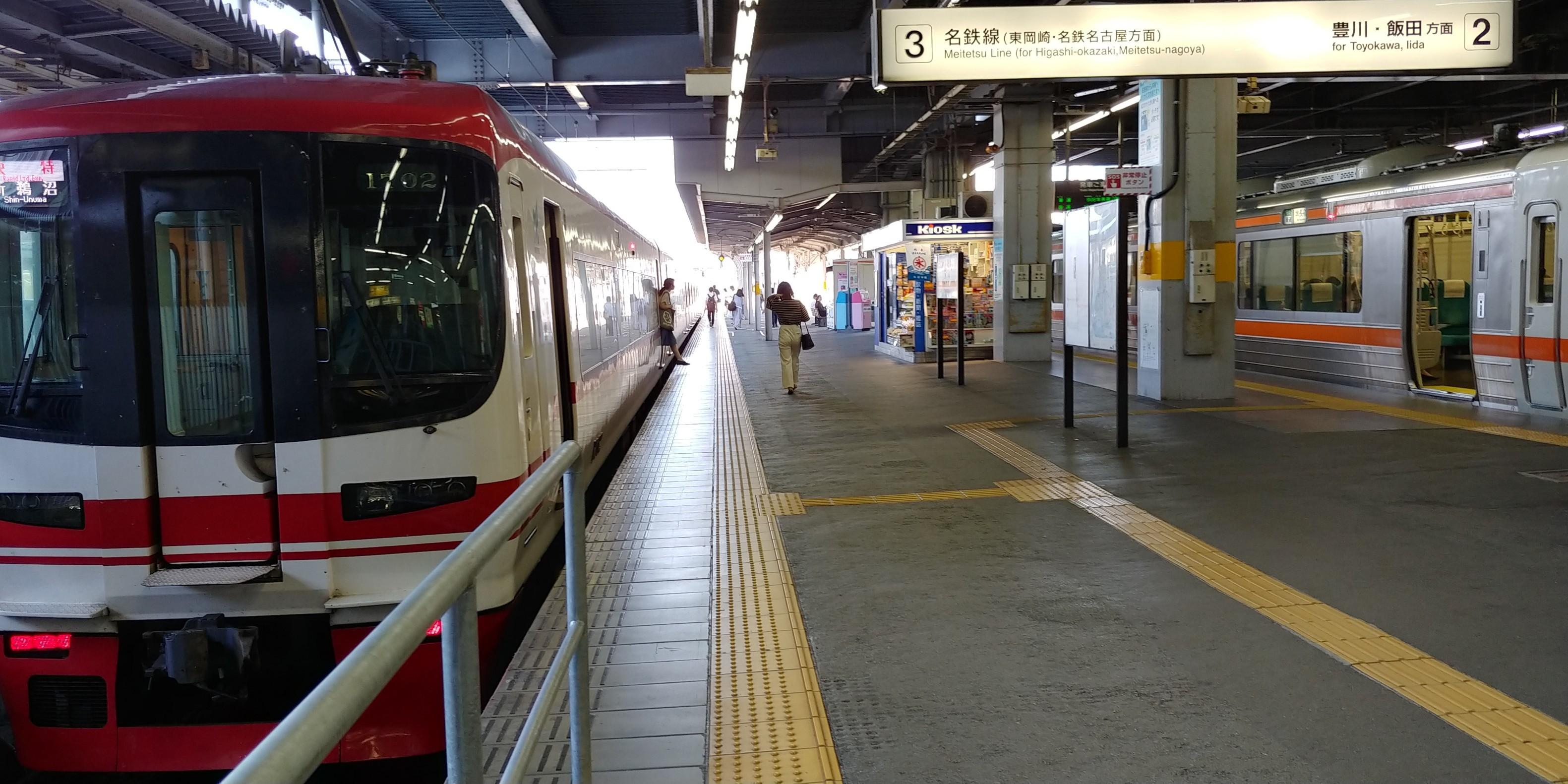 f:id:kishuji-kaisoku:20200118135706j:image