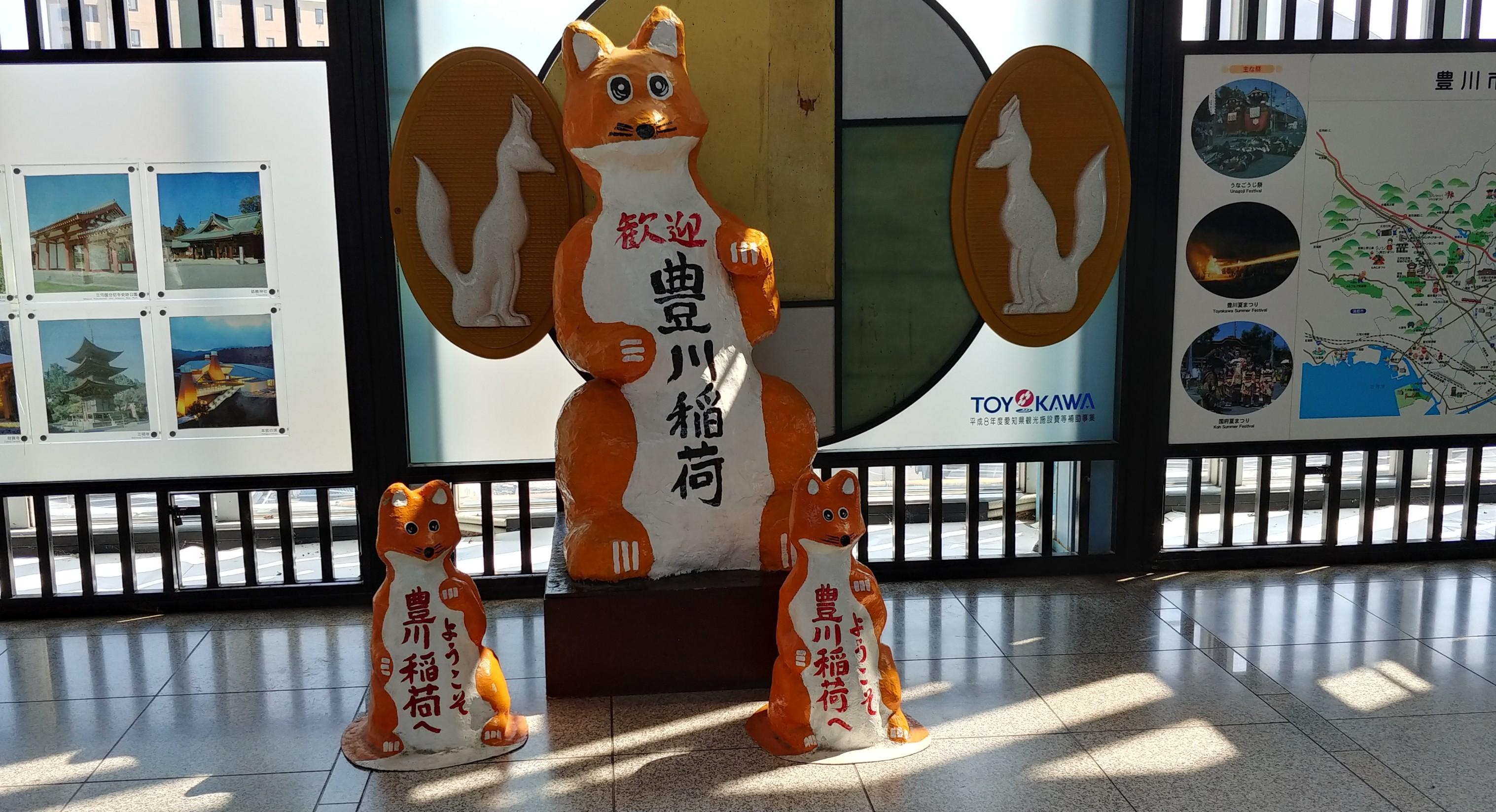 f:id:kishuji-kaisoku:20200118135936j:image