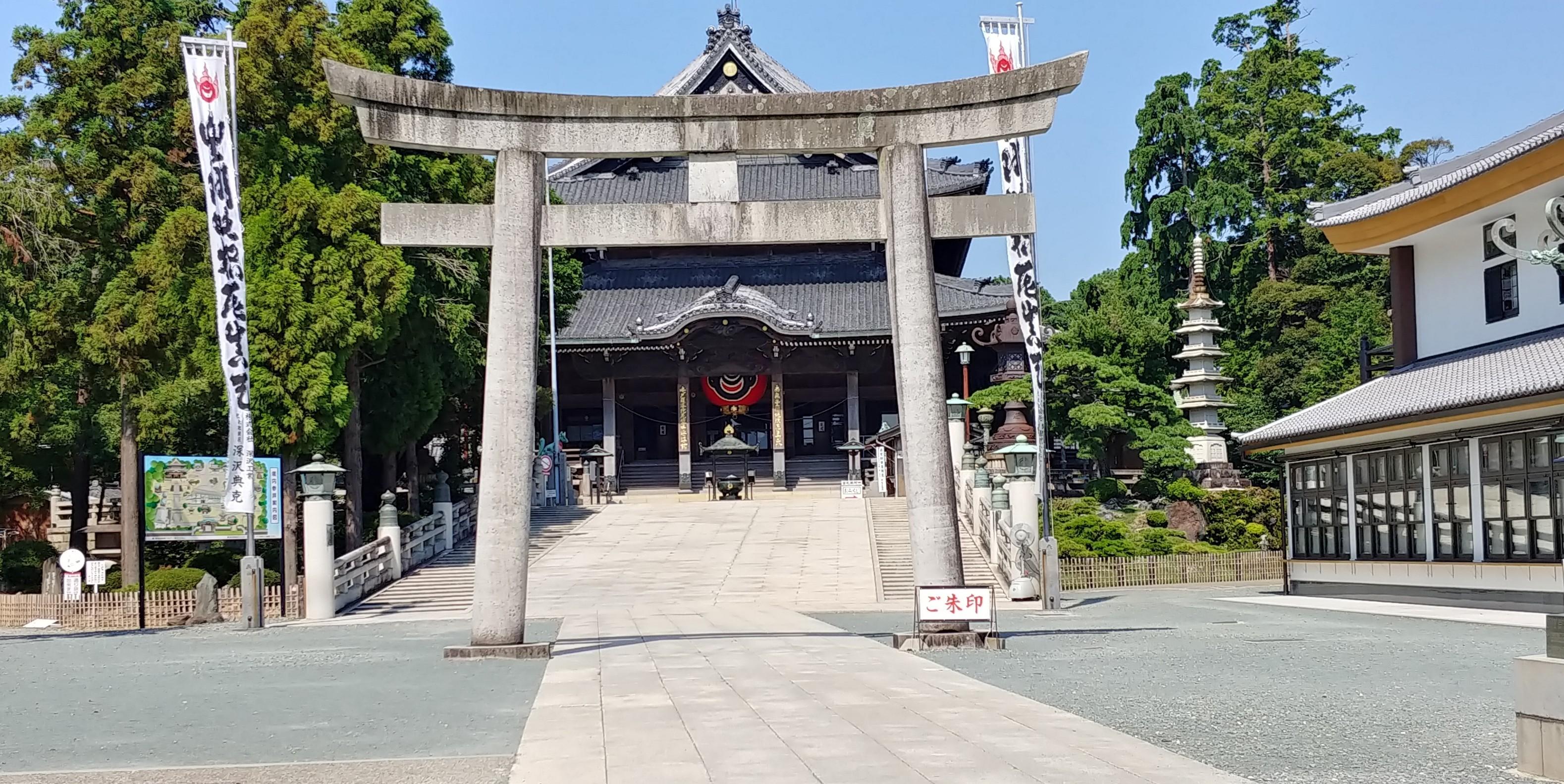 f:id:kishuji-kaisoku:20200118135955j:image