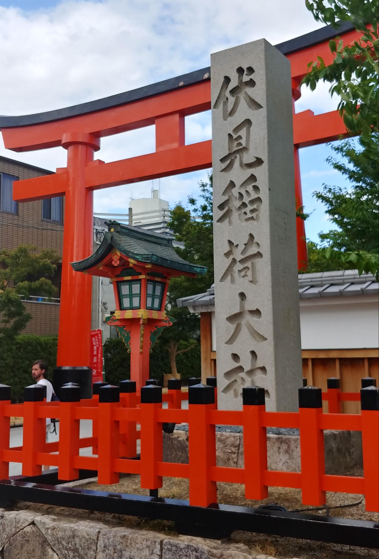 f:id:kishuji-kaisoku:20200122002336j:image