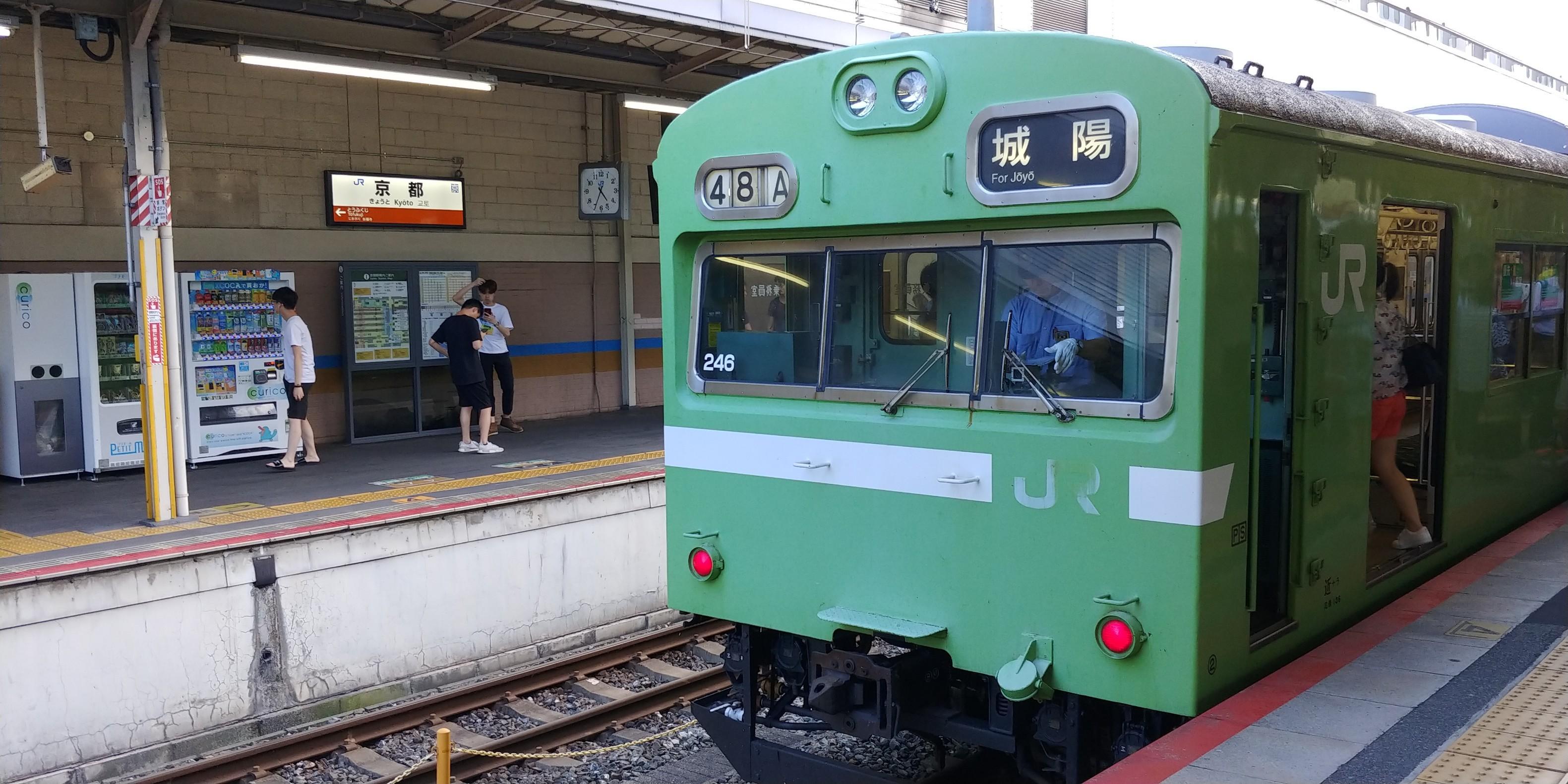 f:id:kishuji-kaisoku:20200122002644j:image
