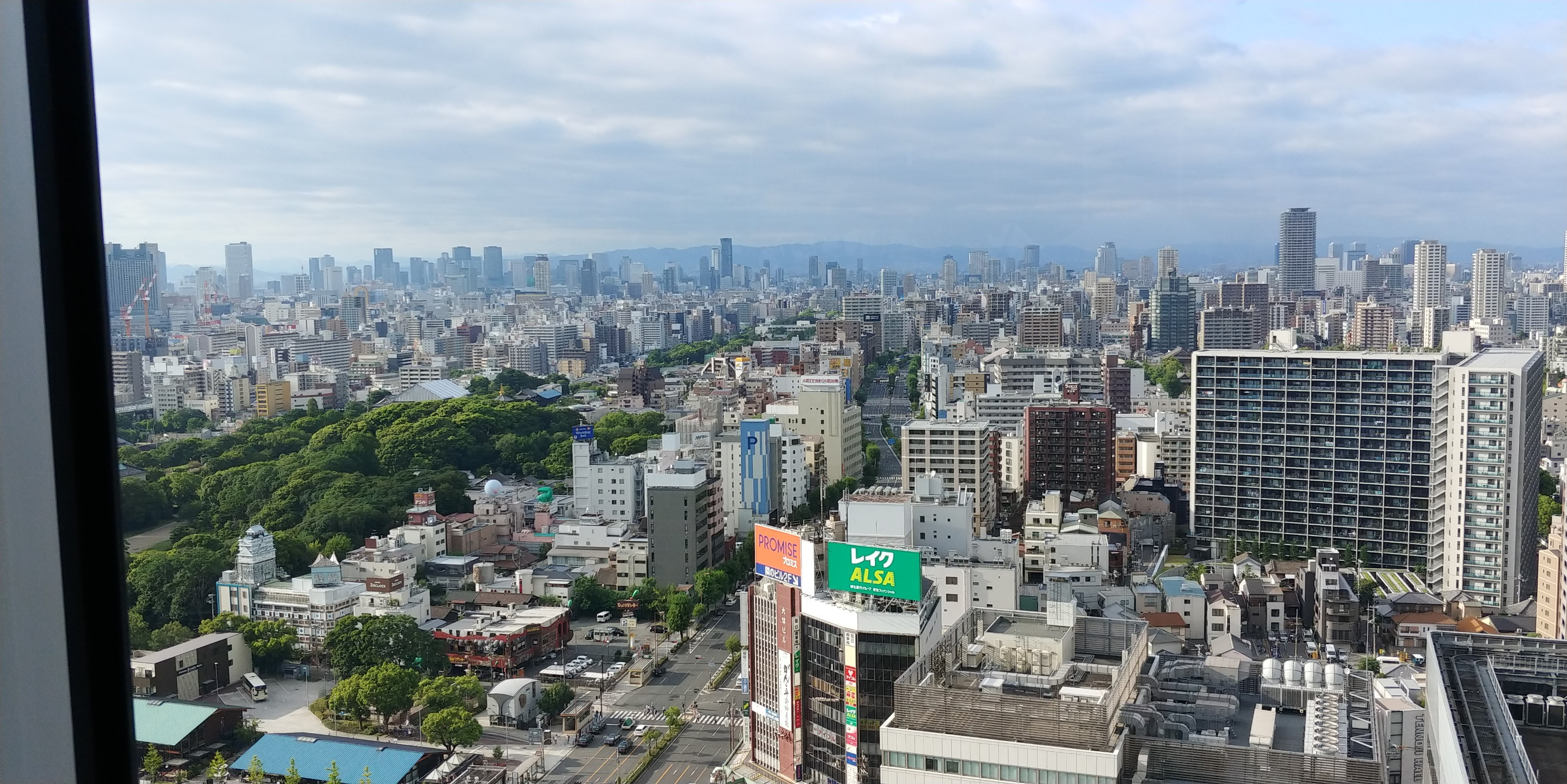 f:id:kishuji-kaisoku:20200122054802j:image