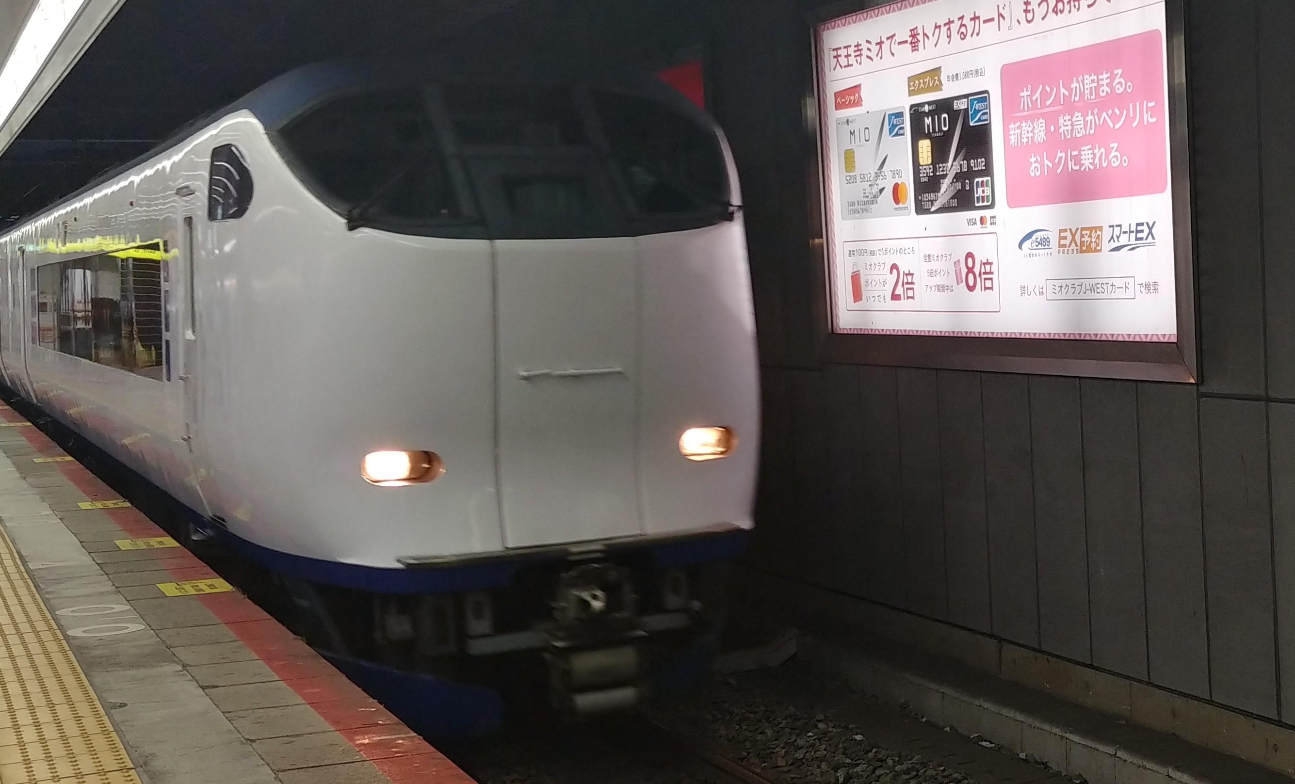 f:id:kishuji-kaisoku:20200122054912j:image
