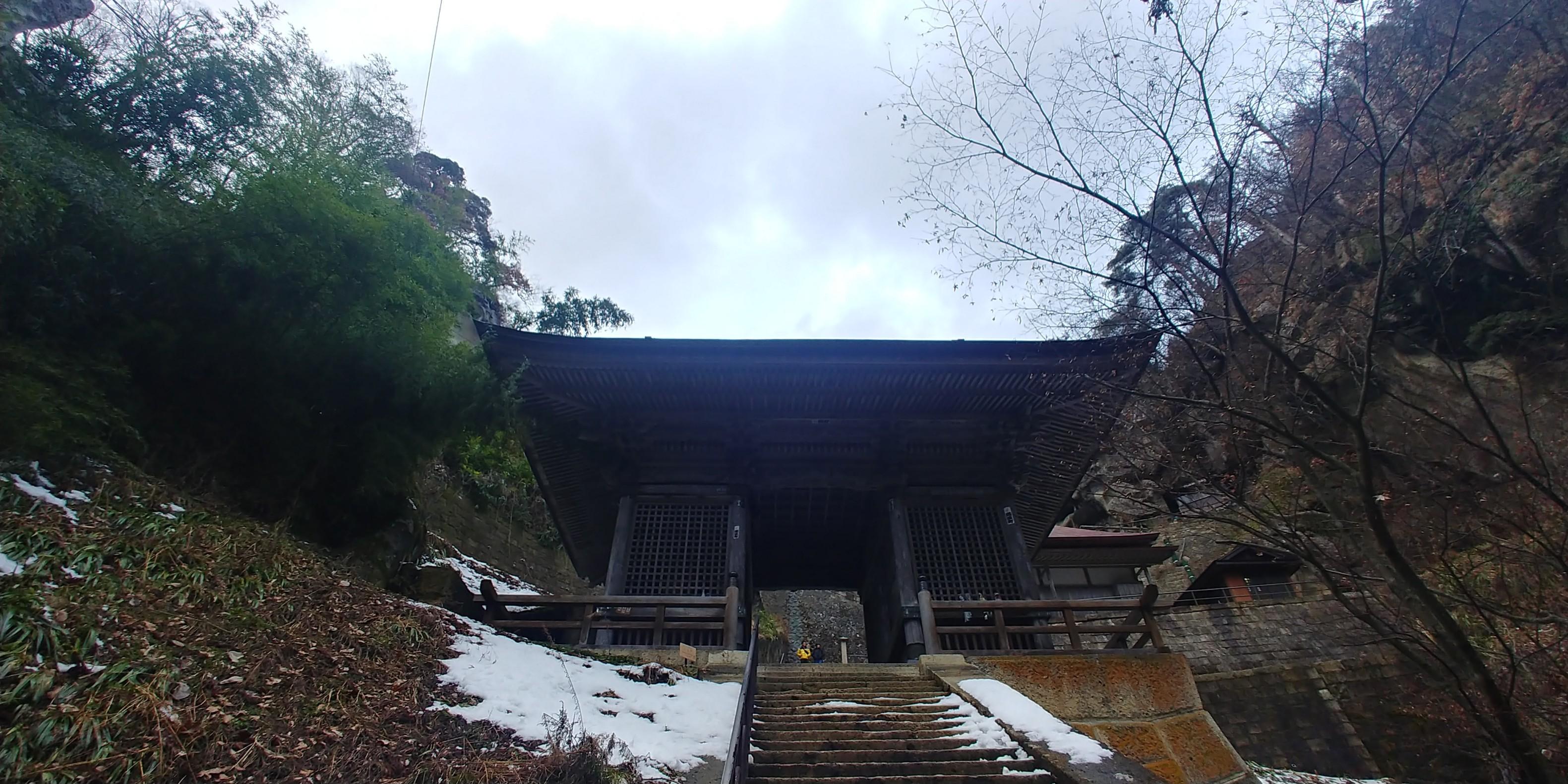 f:id:kishuji-kaisoku:20200127111820j:image