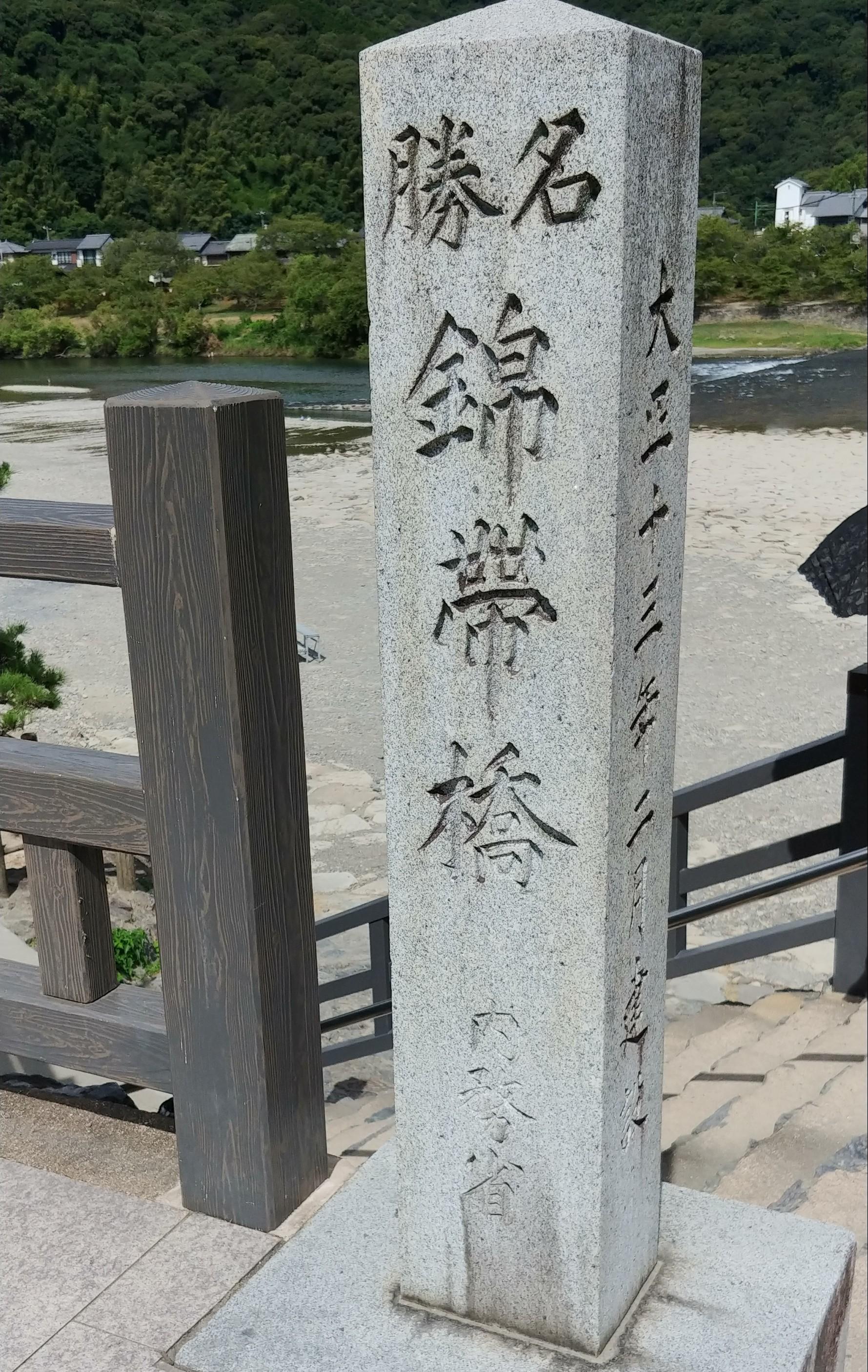 f:id:kishuji-kaisoku:20200208120504j:image