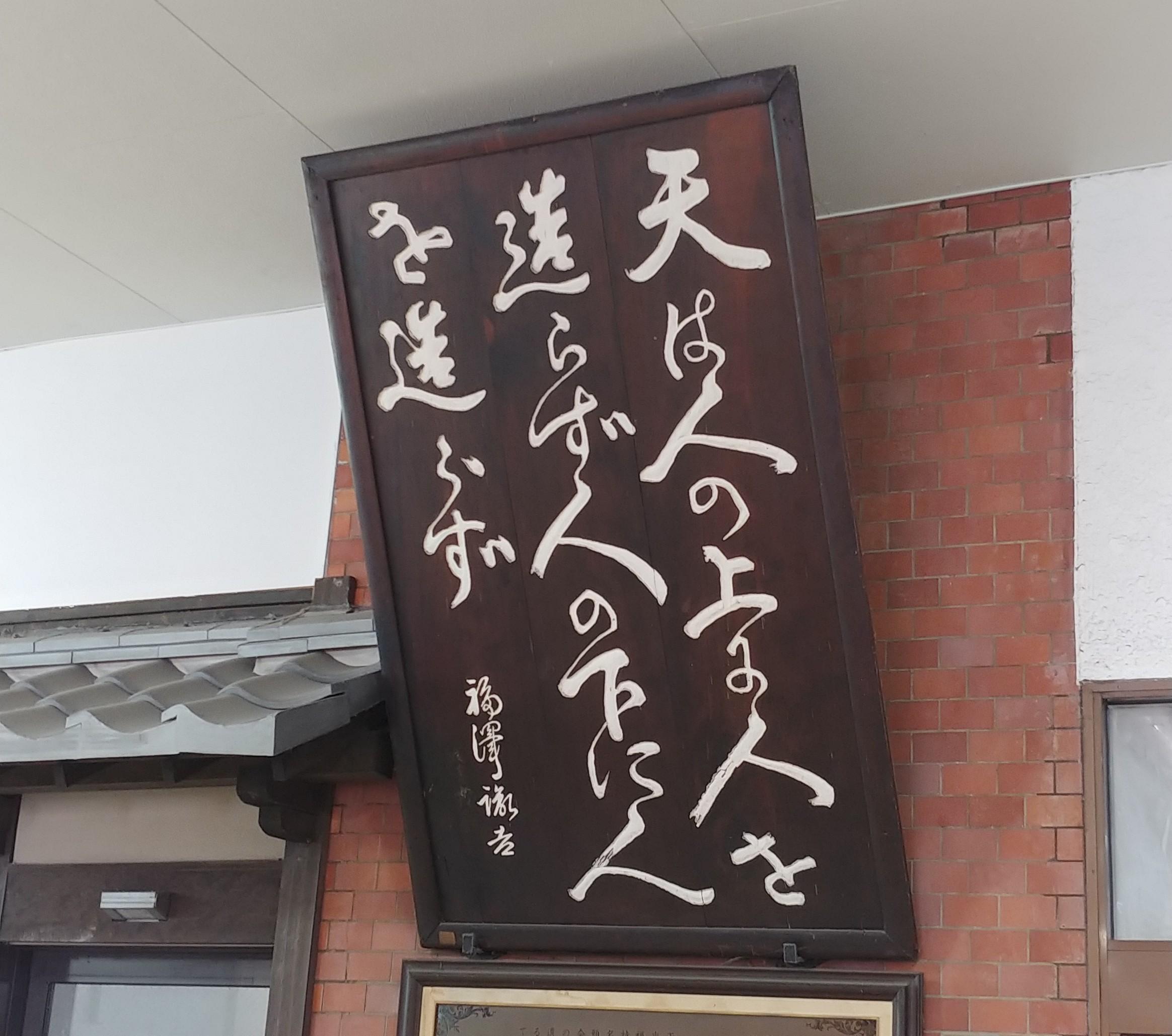 f:id:kishuji-kaisoku:20200211130504j:image