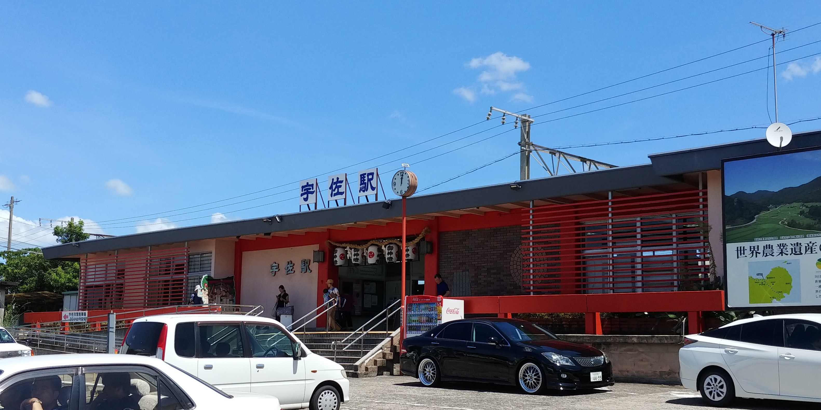 f:id:kishuji-kaisoku:20200211130737j:image