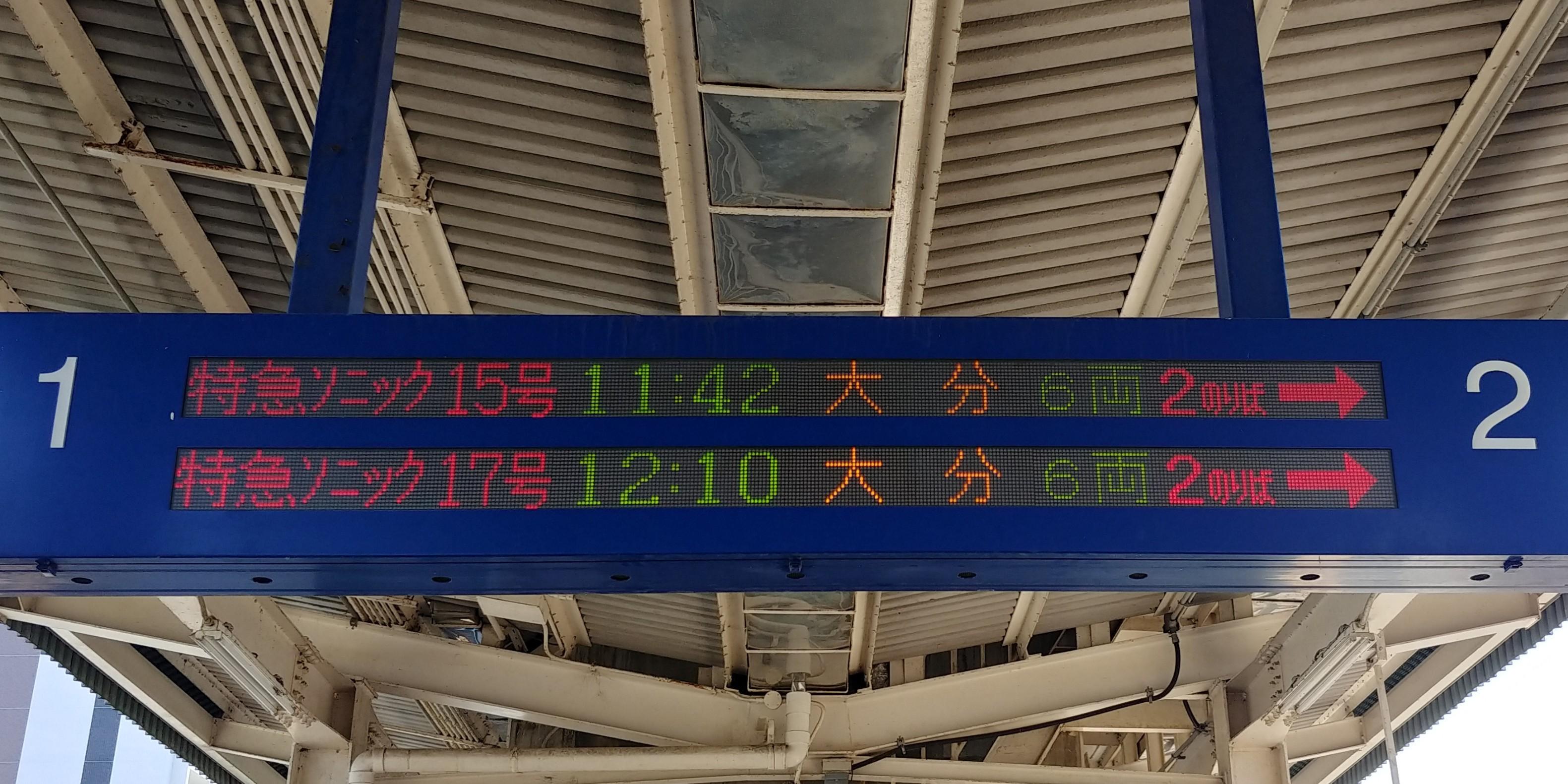 f:id:kishuji-kaisoku:20200211130905j:image