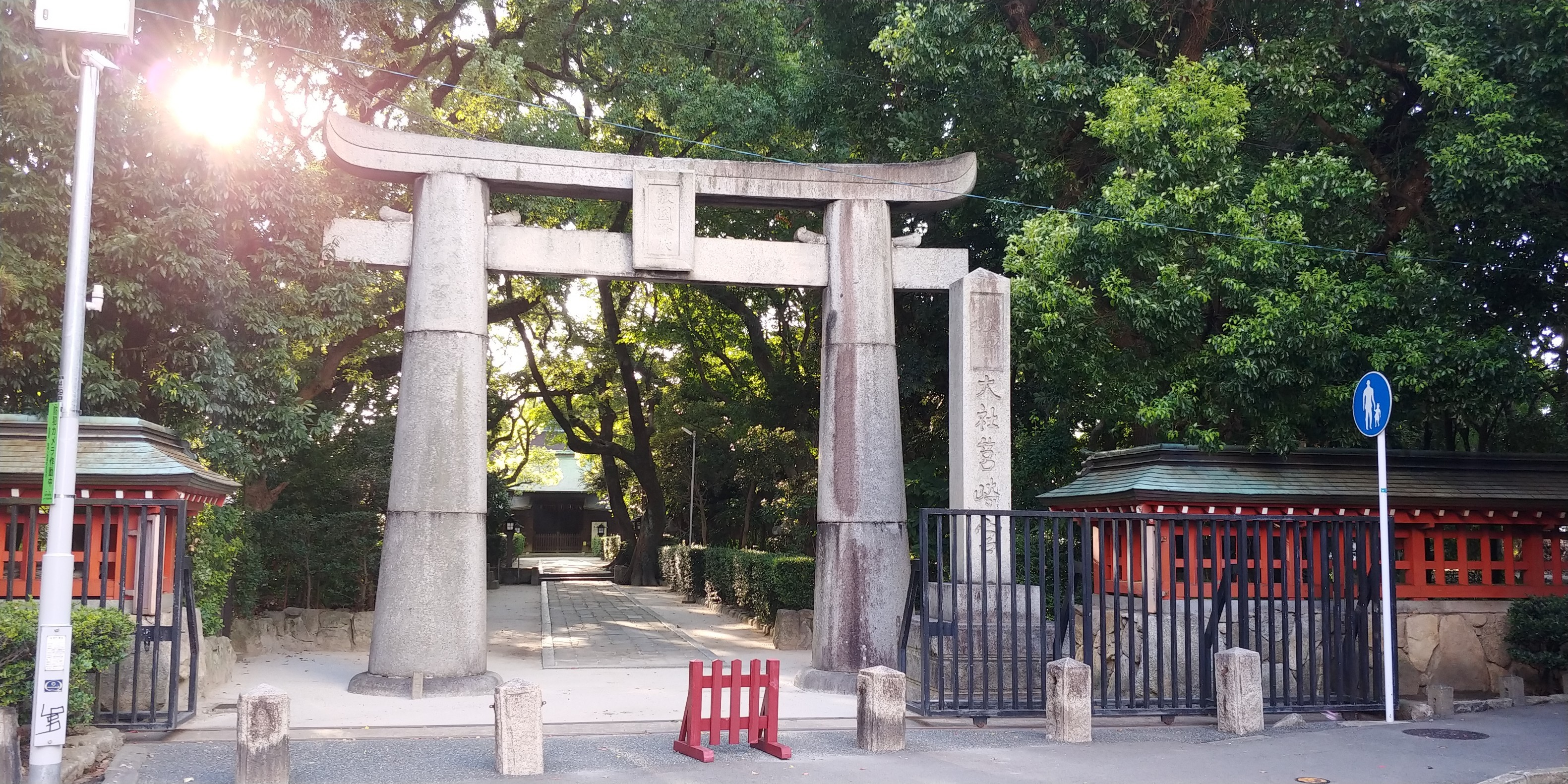 f:id:kishuji-kaisoku:20200211132304j:image