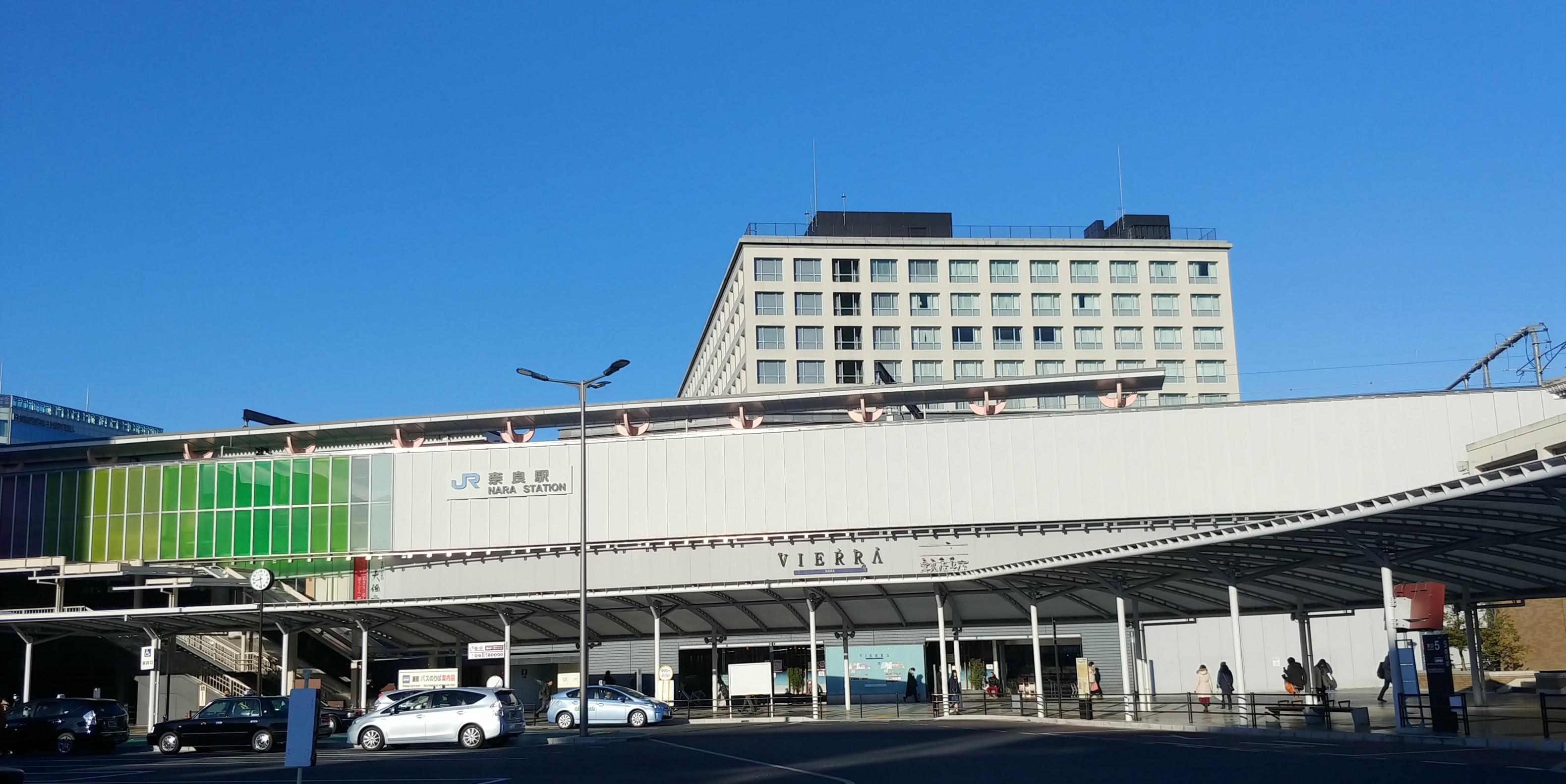 f:id:kishuji-kaisoku:20200212162241j:image