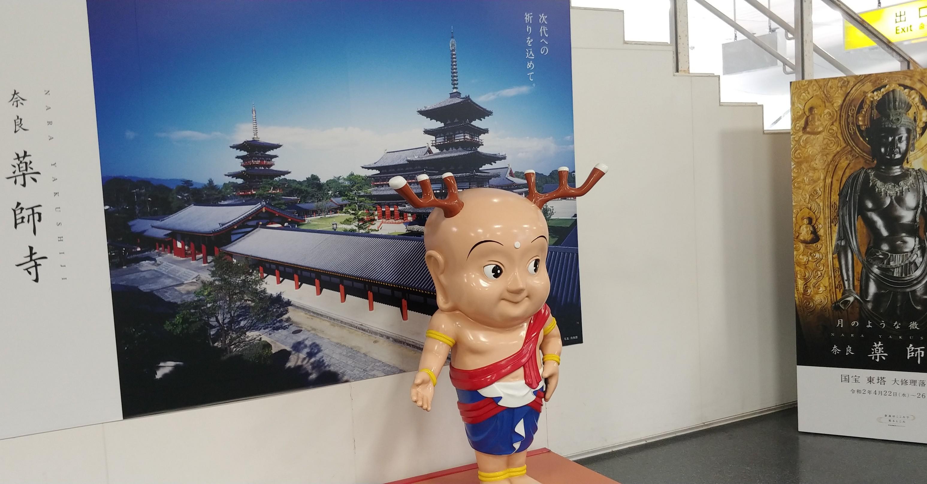 f:id:kishuji-kaisoku:20200212162322j:image