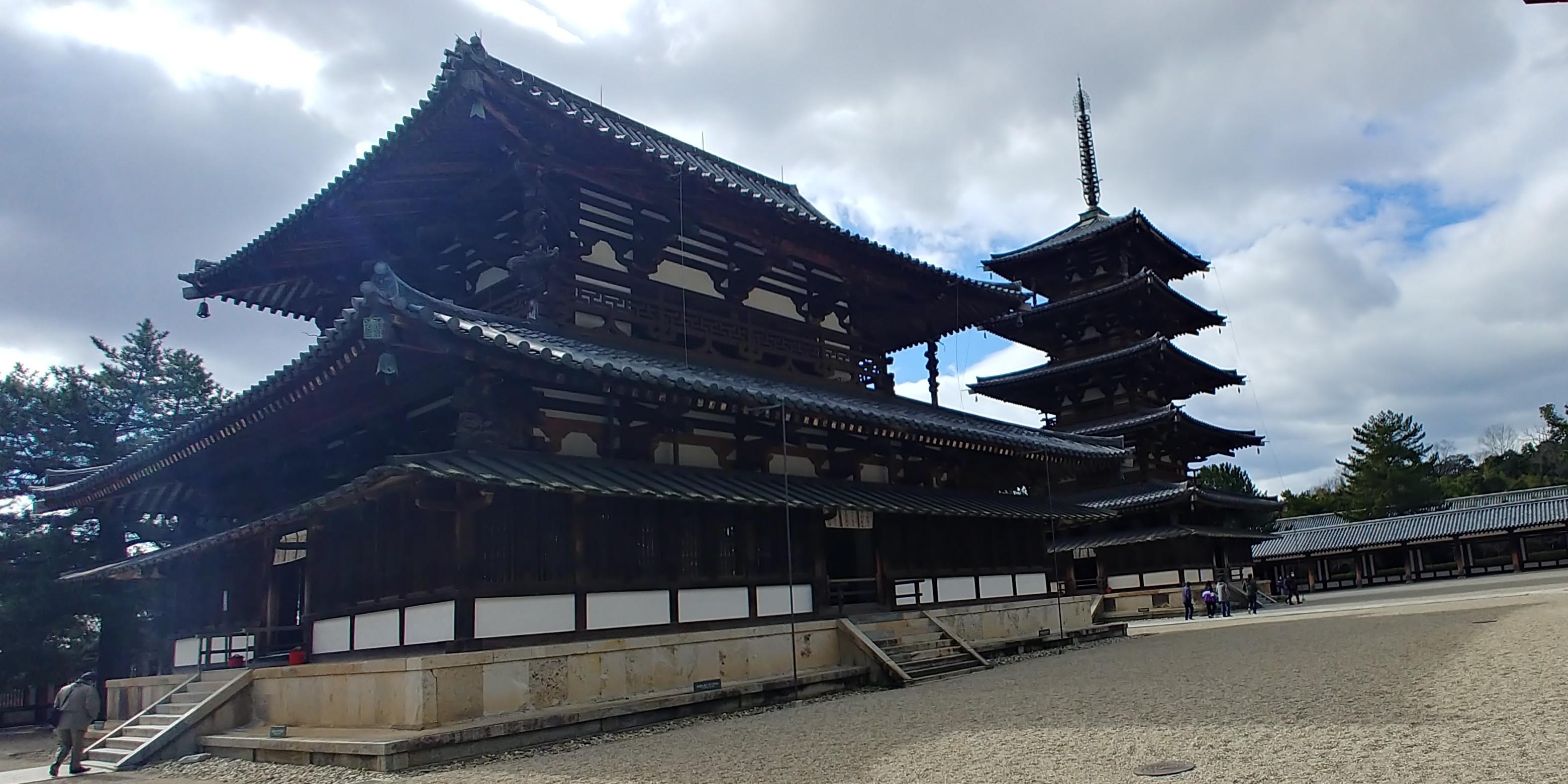 f:id:kishuji-kaisoku:20200212162556j:image