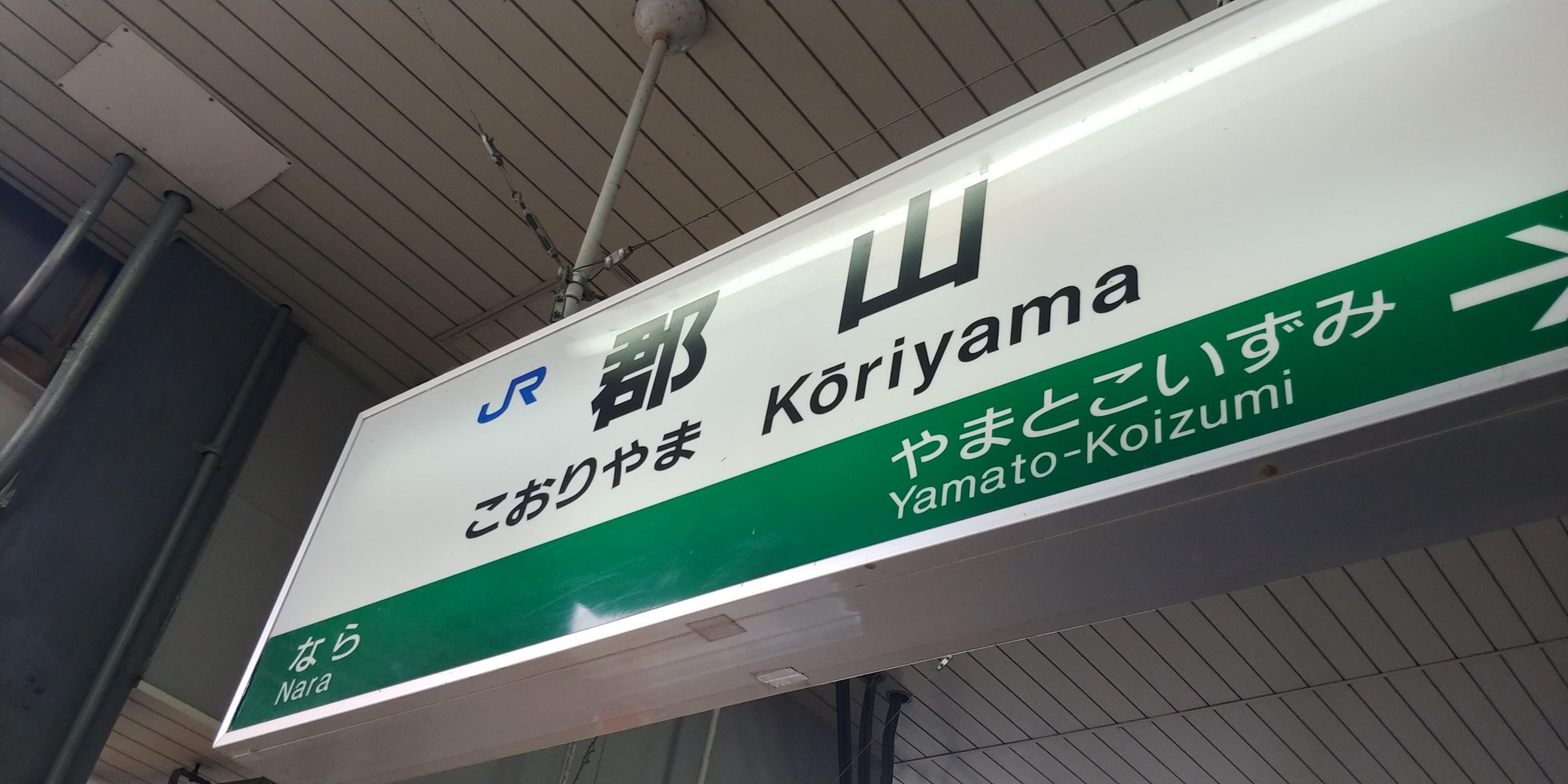 f:id:kishuji-kaisoku:20200212231652j:image