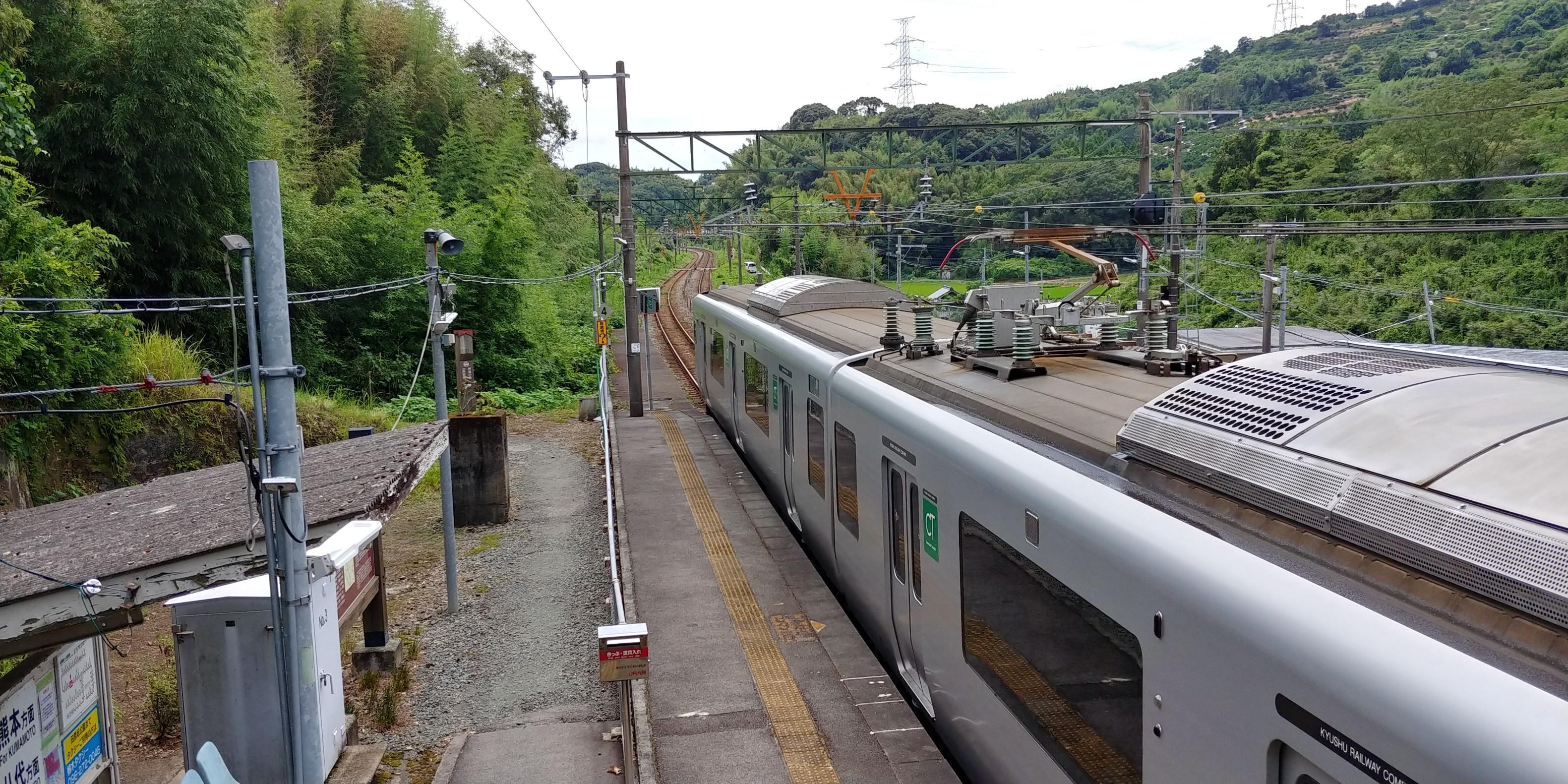 f:id:kishuji-kaisoku:20200216102507j:image