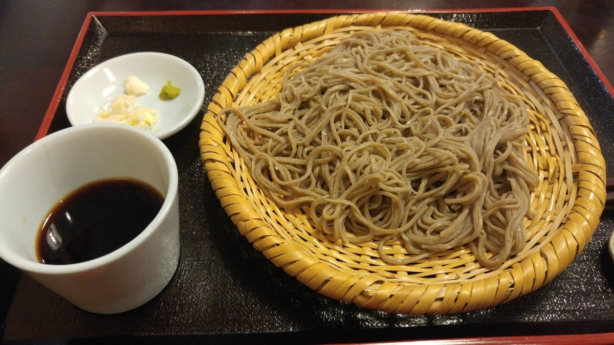 f:id:kishuji-kaisoku:20200216201553j:plain