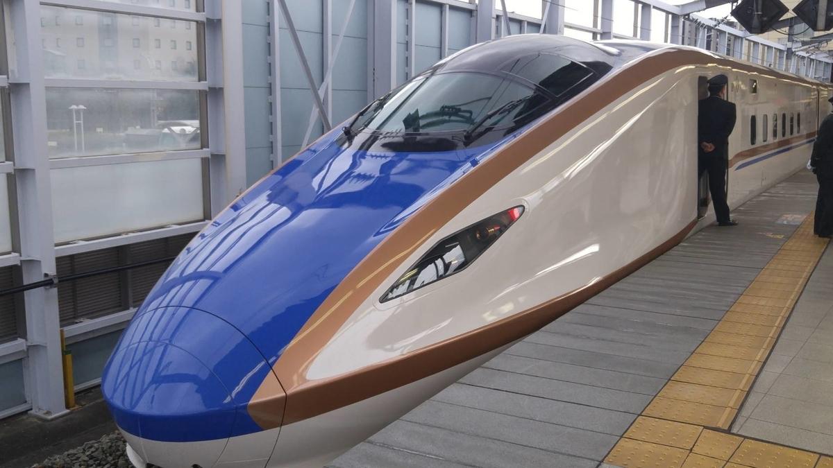 f:id:kishuji-kaisoku:20200216202056j:plain