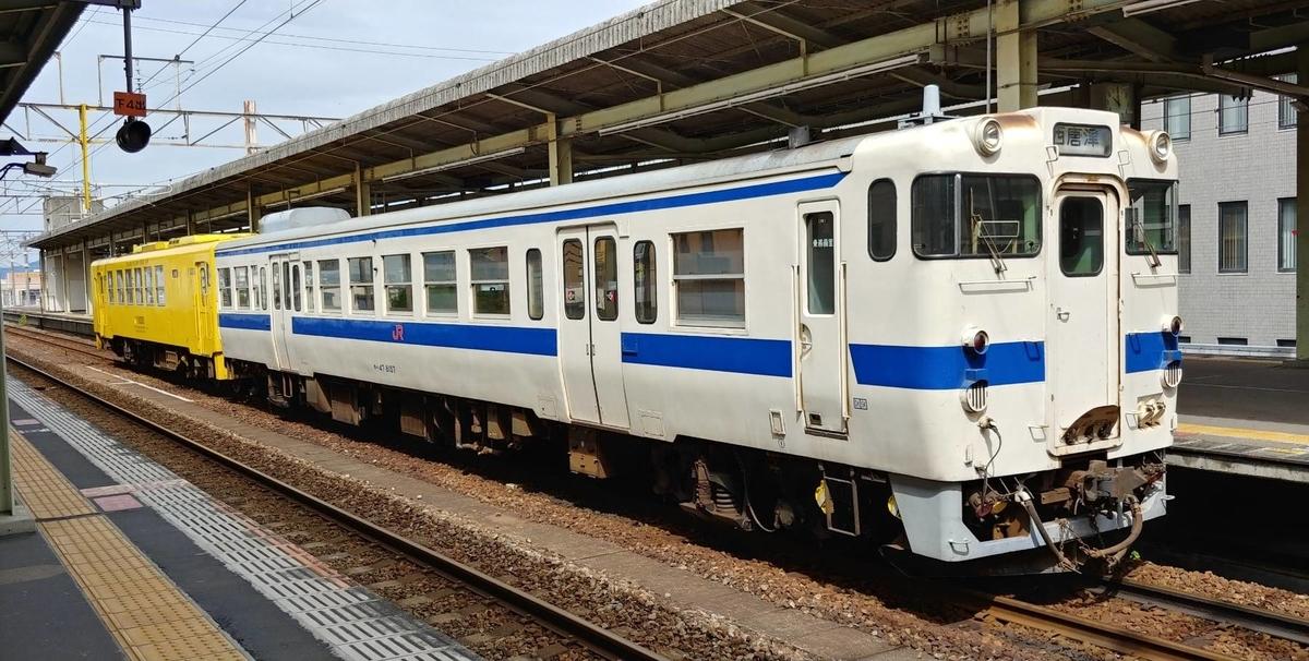 f:id:kishuji-kaisoku:20200218231825j:plain
