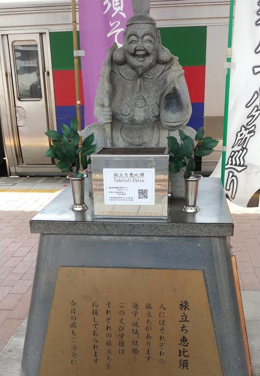 f:id:kishuji-kaisoku:20200218232004j:plain