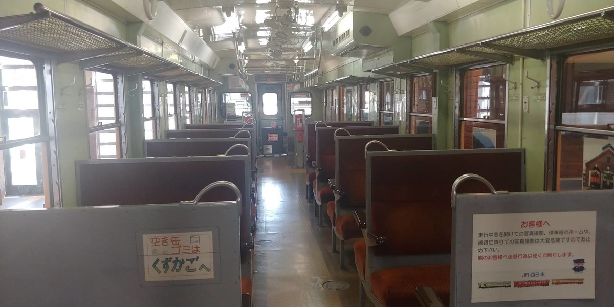 f:id:kishuji-kaisoku:20200303135511j:plain