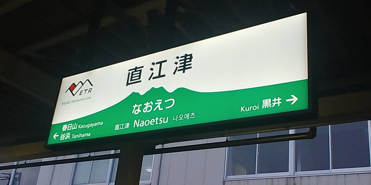 f:id:kishuji-kaisoku:20200303135723j:plain