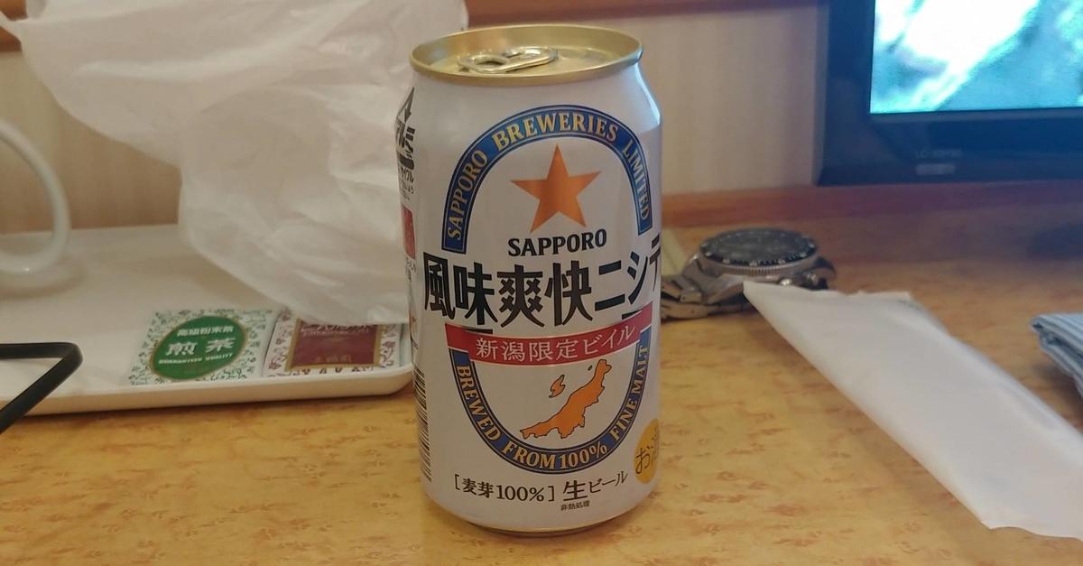 f:id:kishuji-kaisoku:20200303135914j:plain