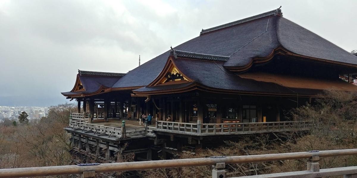 f:id:kishuji-kaisoku:20200312232919j:plain