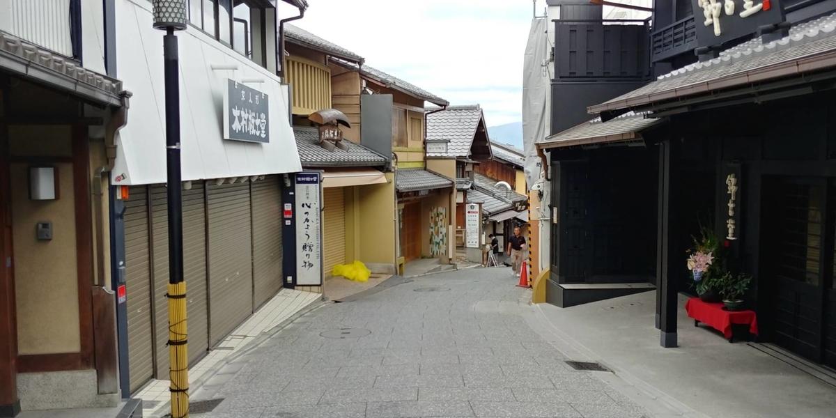 f:id:kishuji-kaisoku:20200312233656j:plain