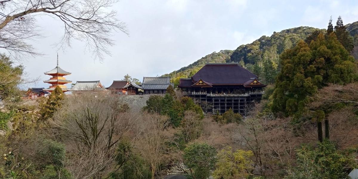 f:id:kishuji-kaisoku:20200312234743j:plain