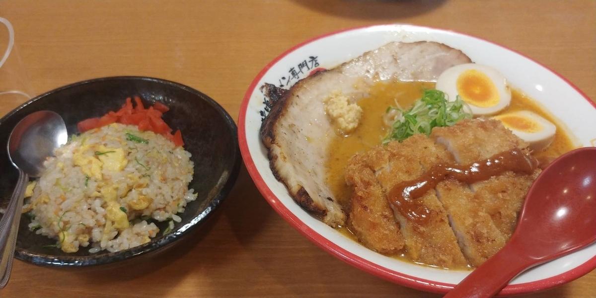 f:id:kishuji-kaisoku:20200321125117j:plain
