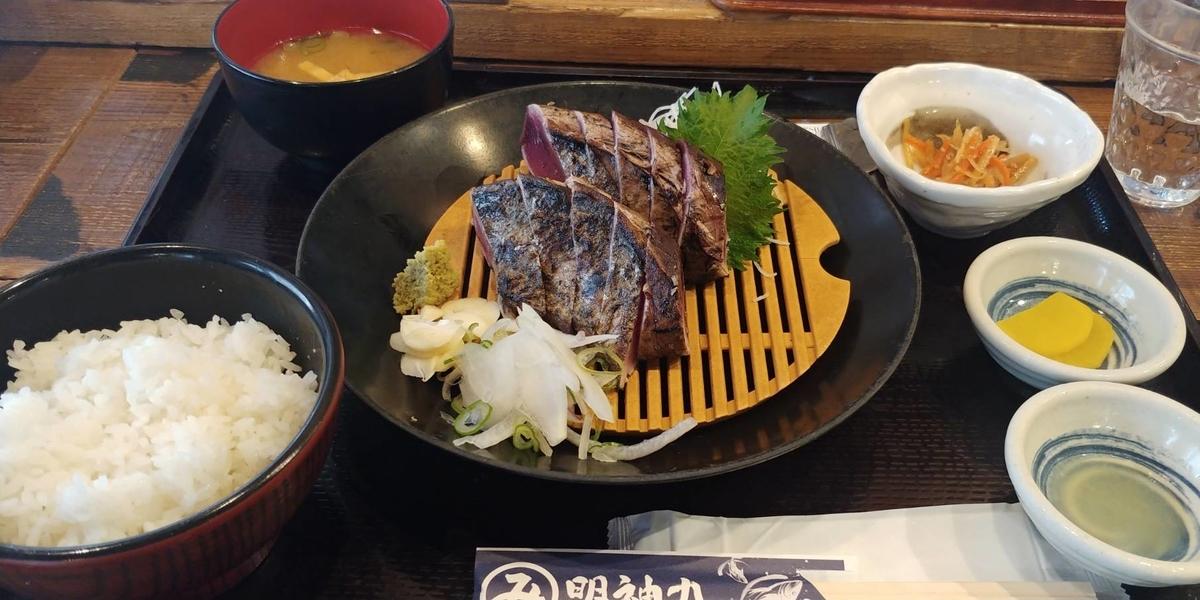 f:id:kishuji-kaisoku:20200321125149j:plain