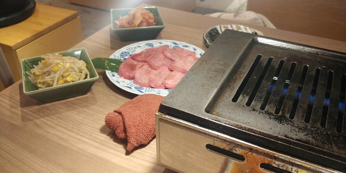 f:id:kishuji-kaisoku:20200325022717j:plain