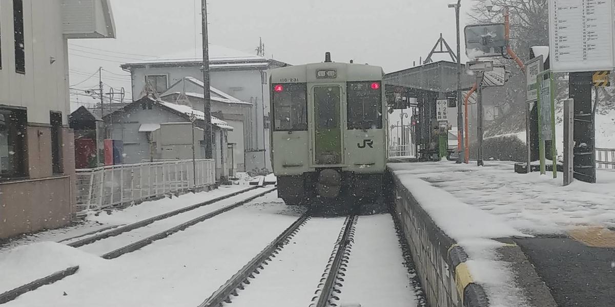 f:id:kishuji-kaisoku:20200402022027j:plain