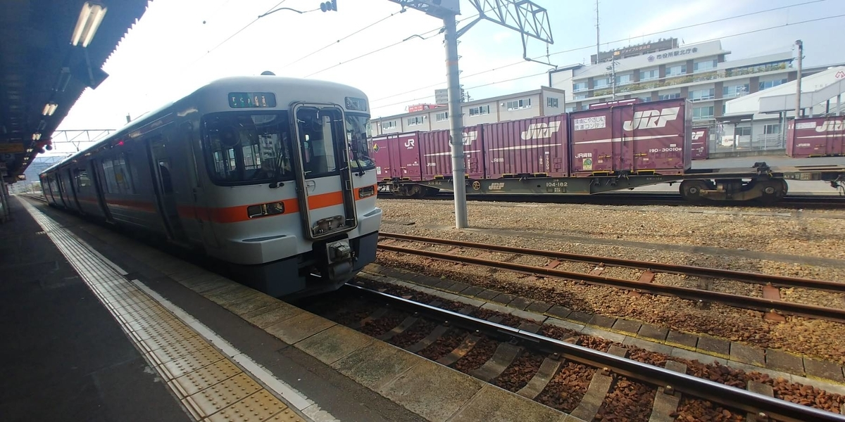 f:id:kishuji-kaisoku:20200405025549j:plain