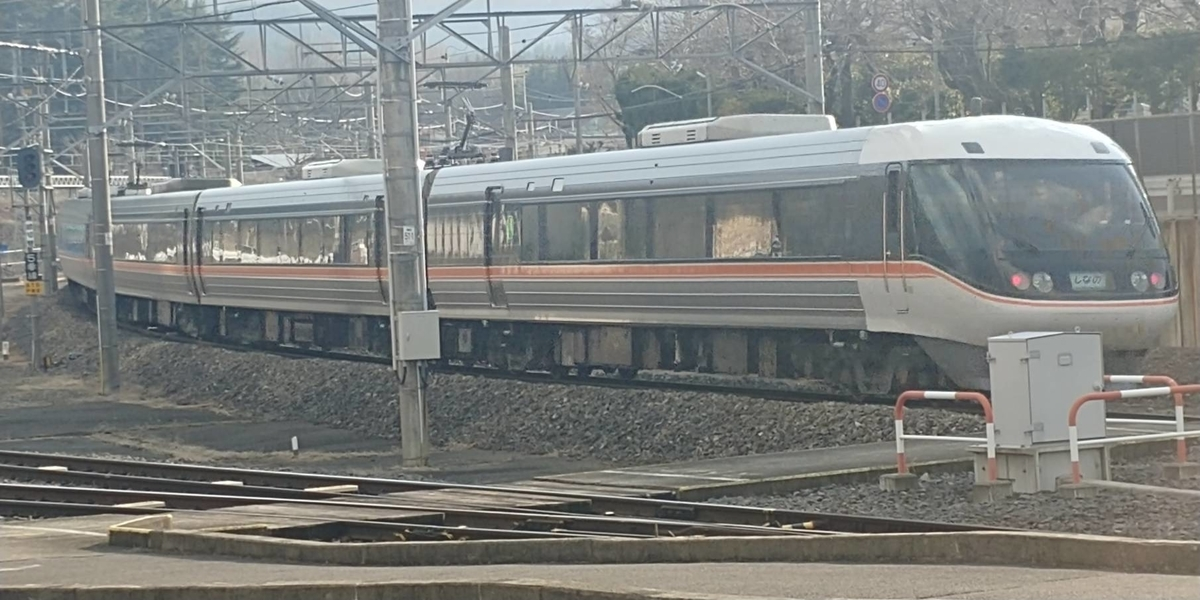 f:id:kishuji-kaisoku:20200408032158j:plain