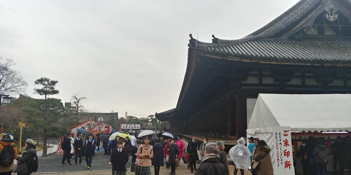 f:id:kishuji-kaisoku:20200416004547j:plain