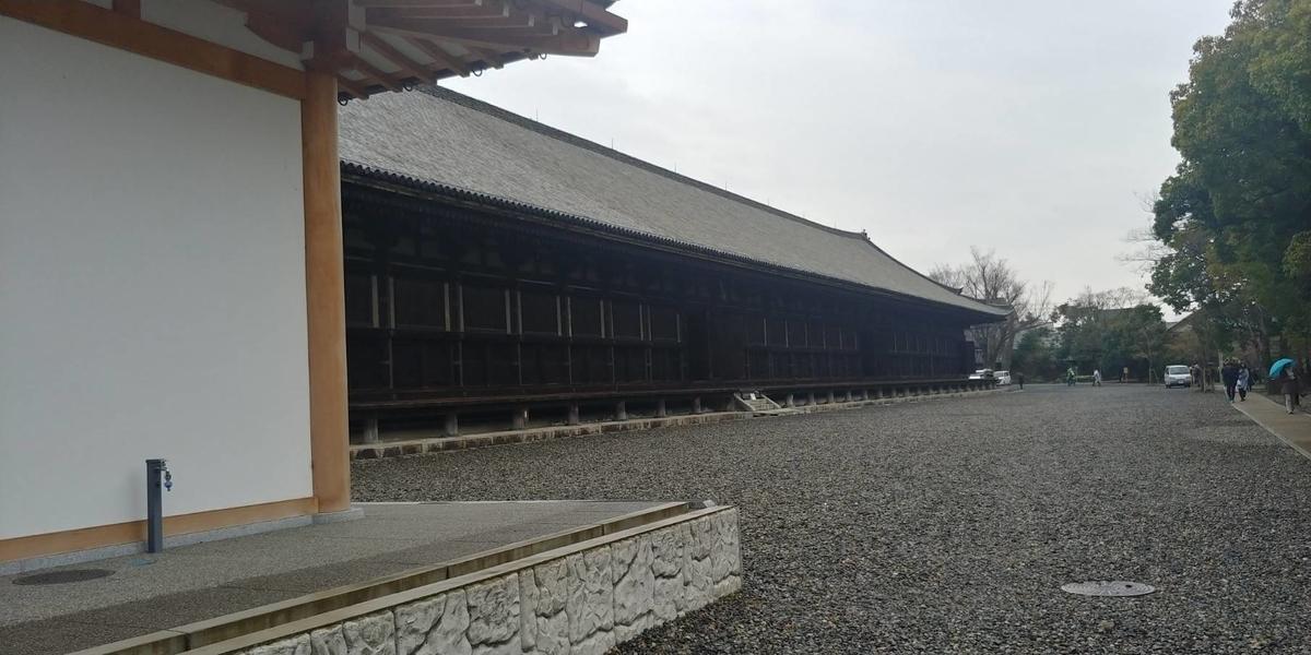 f:id:kishuji-kaisoku:20200416004757j:plain