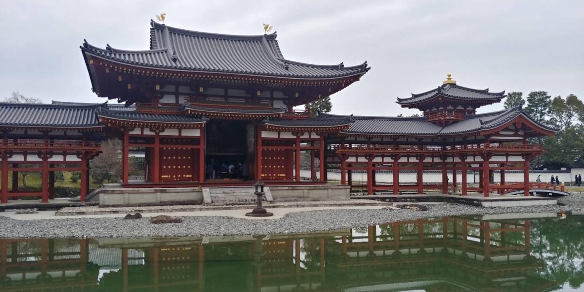 f:id:kishuji-kaisoku:20200416005159j:plain