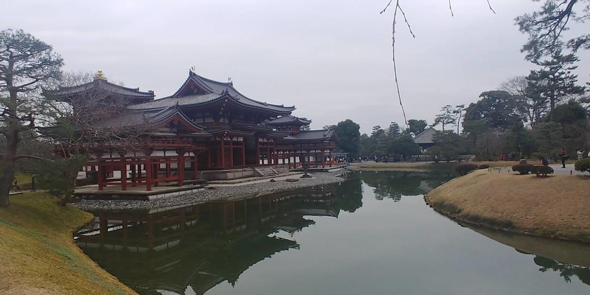f:id:kishuji-kaisoku:20200416005245j:plain
