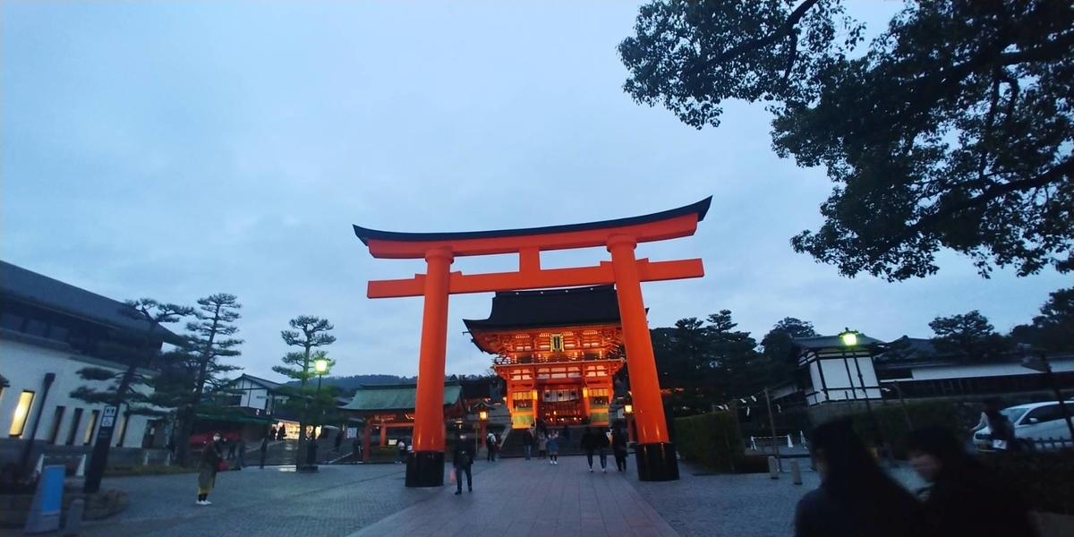 f:id:kishuji-kaisoku:20200419014529j:plain