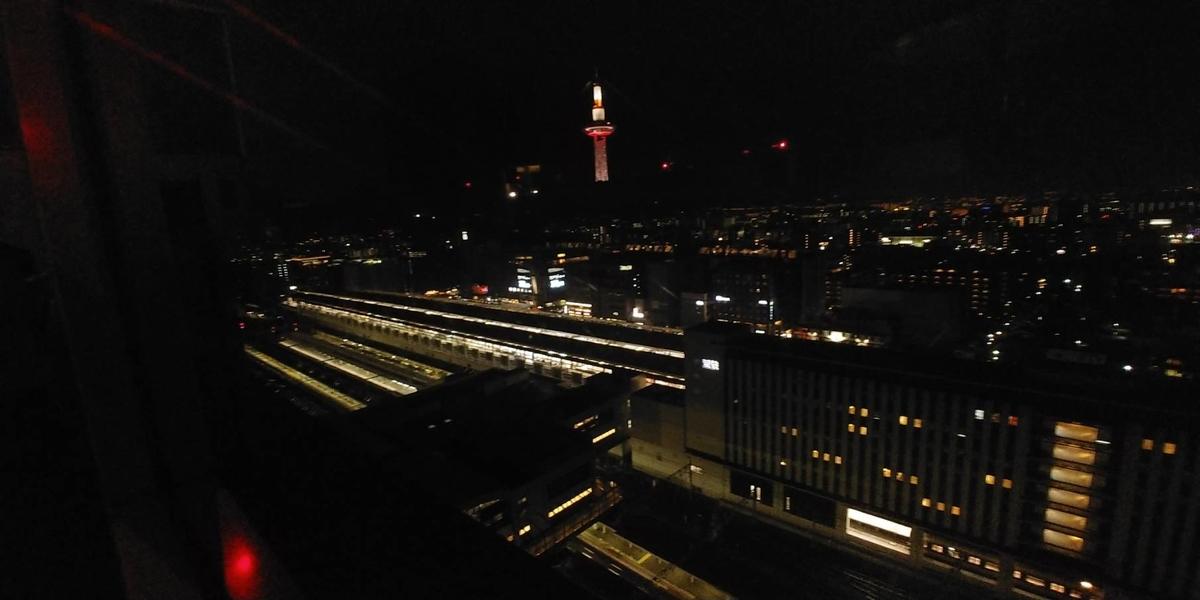f:id:kishuji-kaisoku:20200419022141j:plain