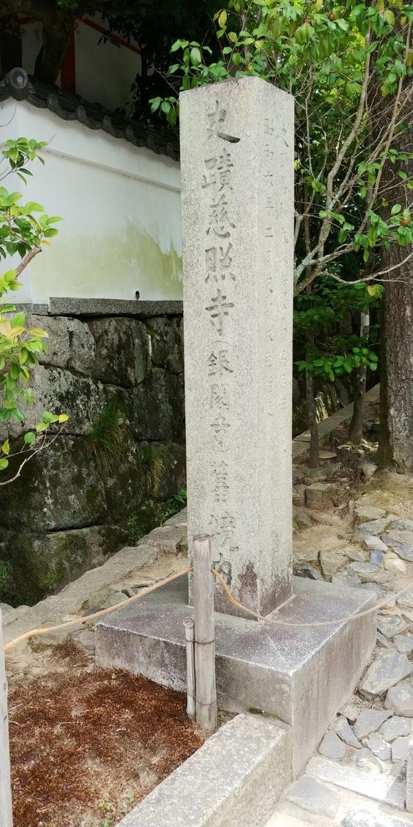 f:id:kishuji-kaisoku:20200422160224j:plain