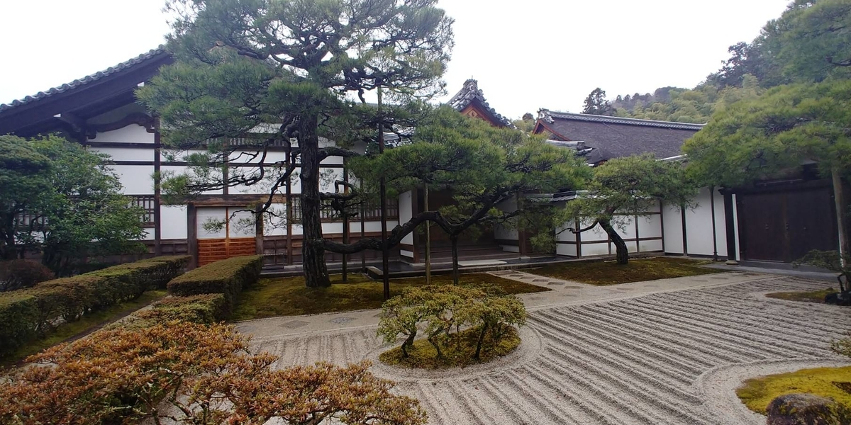 f:id:kishuji-kaisoku:20200422160301j:plain