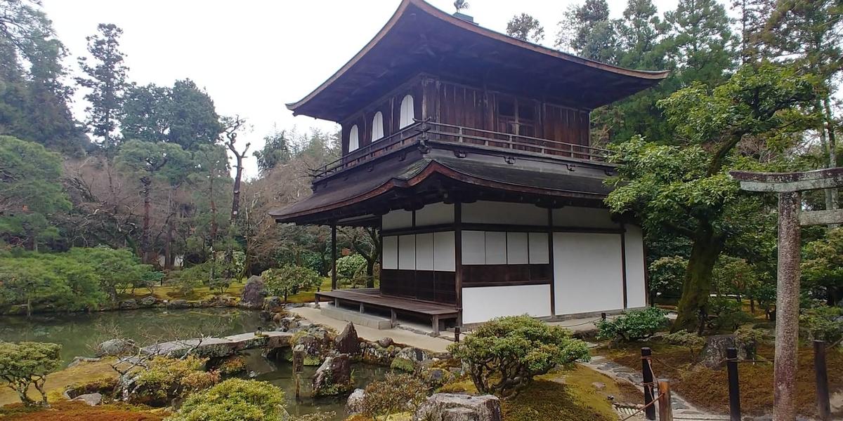 f:id:kishuji-kaisoku:20200422160346j:plain