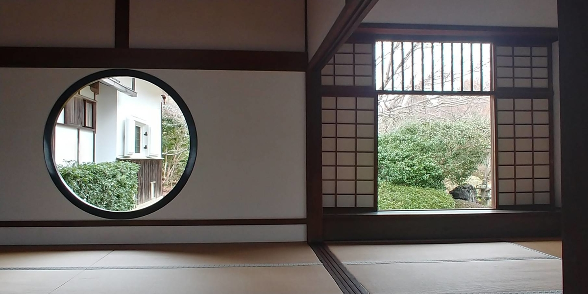 f:id:kishuji-kaisoku:20200425014417j:plain