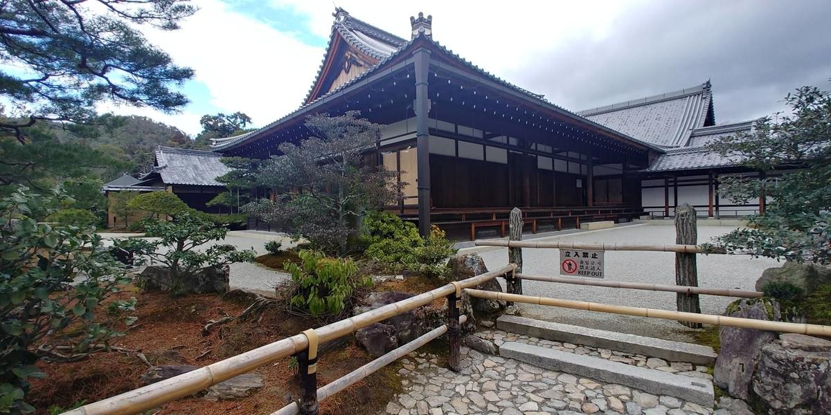 f:id:kishuji-kaisoku:20200428014228j:plain
