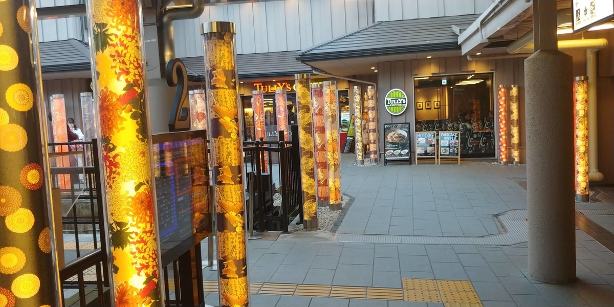 f:id:kishuji-kaisoku:20200501024400j:plain