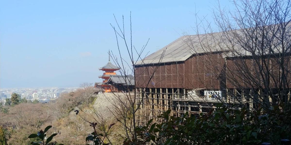 f:id:kishuji-kaisoku:20200505031824j:plain