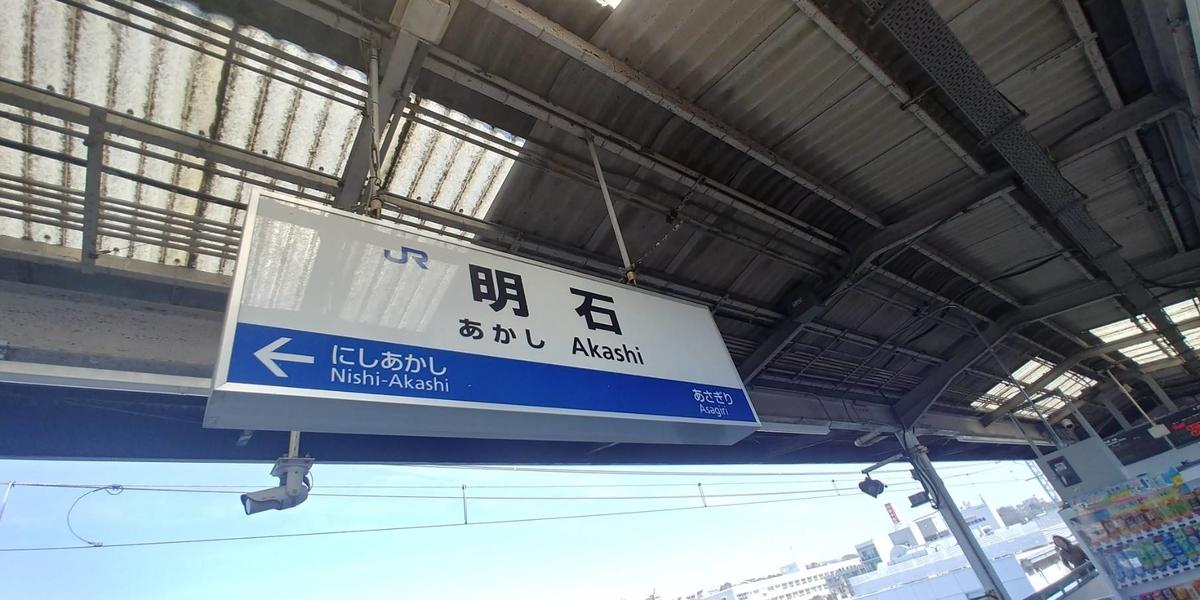 f:id:kishuji-kaisoku:20200505033937j:plain